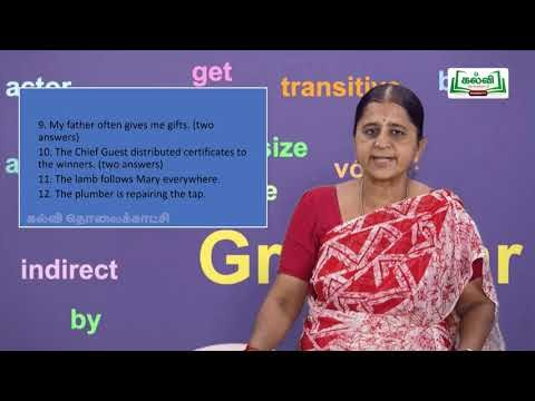 12th English Active Passive Voice Kalvi TV