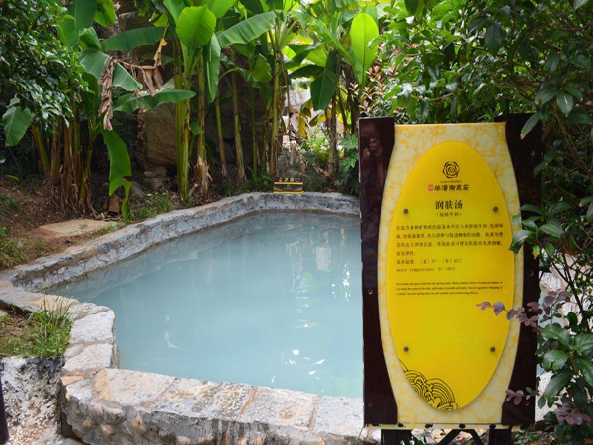Review Holiday Inn Resort Chaohu Hot Spring