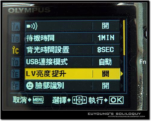 e420_menu30 (by euyoung)