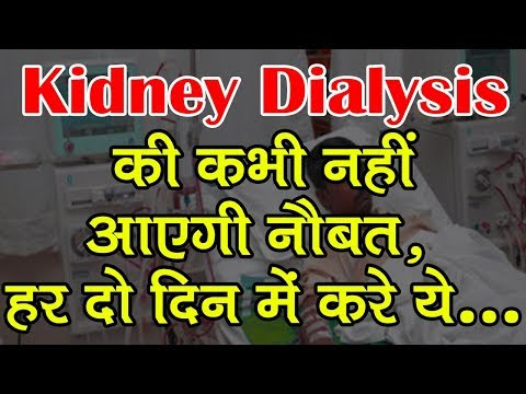 Natural Kidney Treatment without Dialysis | Karma Ayurveda Kidney Hospital