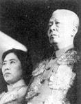 劉少奇と夫人王光美