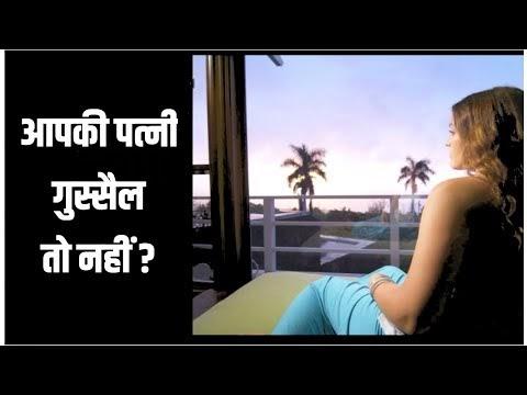 राशि अनुसार जानिए अपनी गर्लफ्रेंड, मंगेतर या पत्नी का असल स्वभाव, Best f...