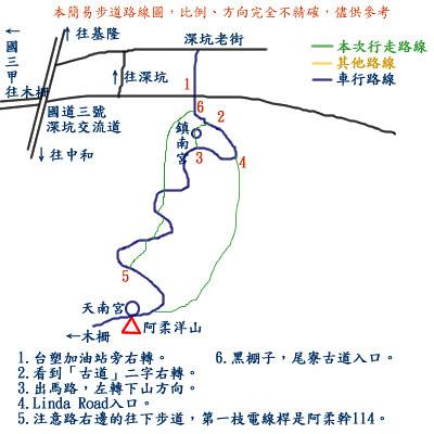 20070331TrailMap