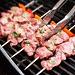 Fig and Cherry: Aussie BBQ Bonanza - Celebrating Diversity