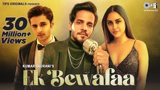 एक बेवफ़ा Ek Bewafaa official song Hindi lyrics