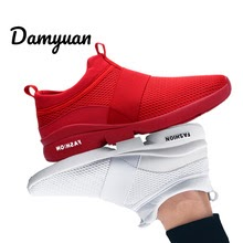 Men Women Non-leather Light Sport Mesh Jogging Shoes
