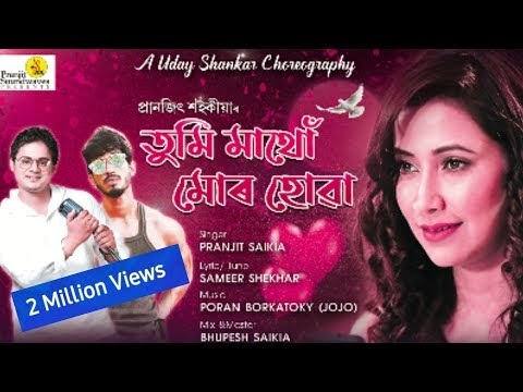 TUMI MATHU MUR HUA by Pranjit Saikia :: LYRICS