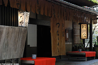 An entrance of a traditional hotel, near Adashino Temple, in Kyoto