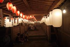Mount Atago Kyoto