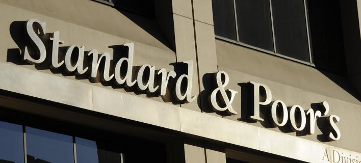 Η S&P αναβάθμισε κατά μία βαθμίδα την Ελλάδα (Φωτογραφία: AP/ Henny Ray Abrams)