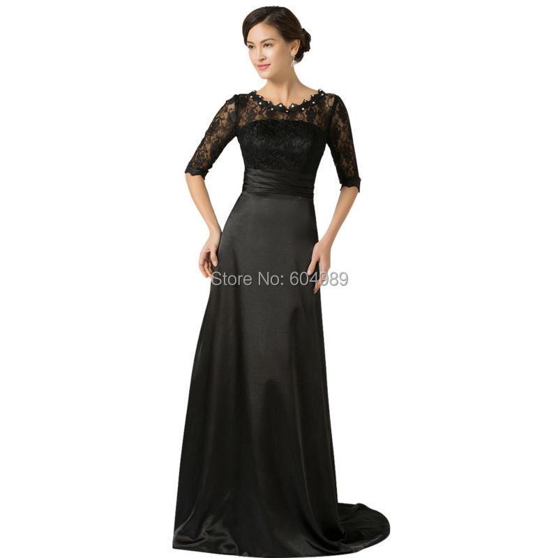 Debut black evening dress