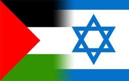 bendera-palestina-israel.jpeg (256×160)