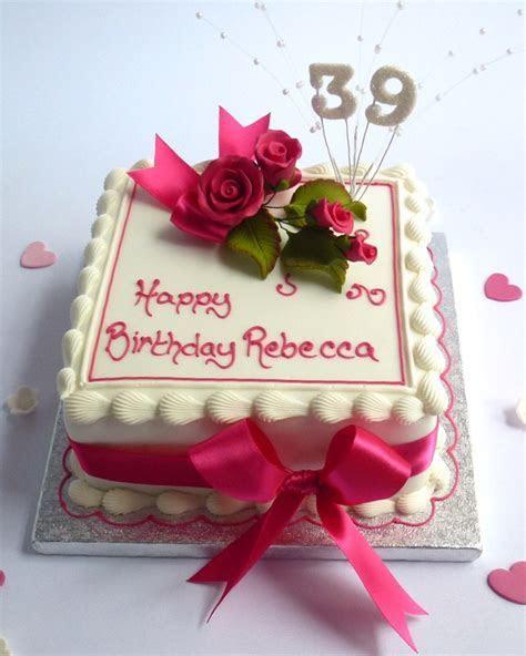 Flower Celebration   Karen's Cakes