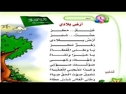 تحميل اغنية just the way you are mp3