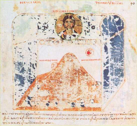 Archivo:Cosmas Indicopleustes - Topographia Christiana 1.jpg