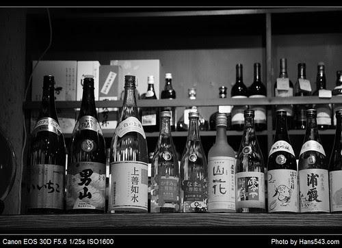 「藏」居酒屋_09
