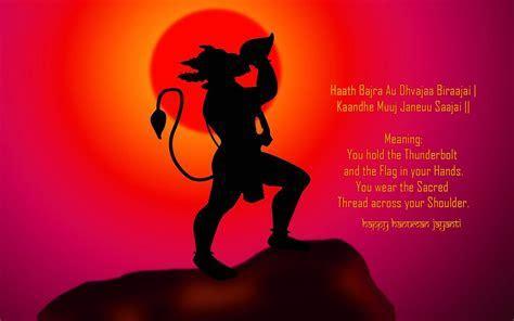 Jai Bajrang Bali Image   Lord Hanuman   Latest Desktop