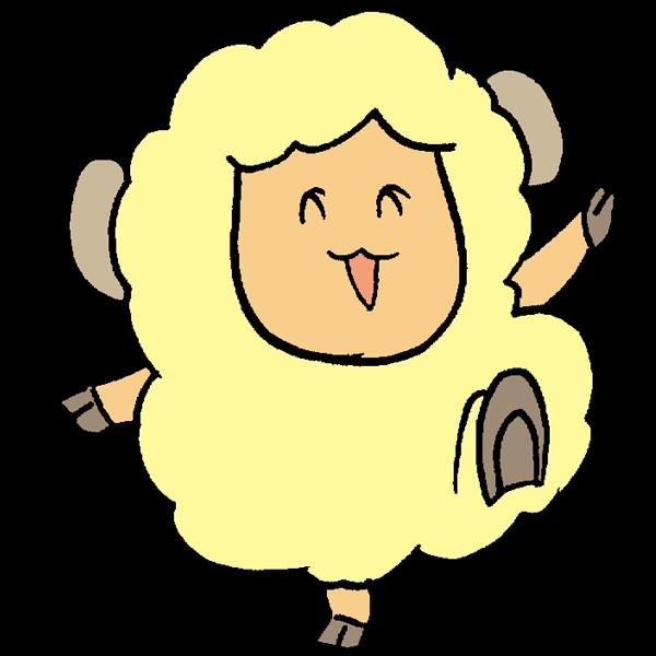 羊やったーのイラスト かわいいフリー素材が無料のイラストレイン