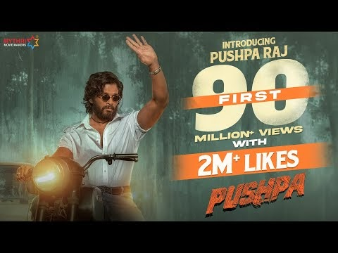 Pushpa Movie Teaser