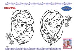 アナと雪の女王オラフのぬりえ