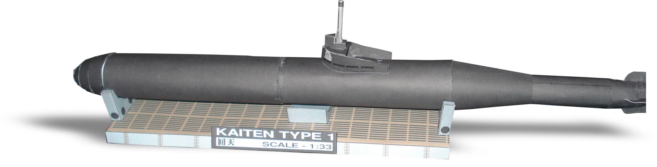 Kaiten Suicide Torpedo Paper Model