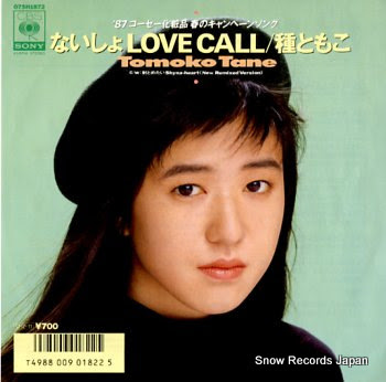 TANE, TOMOKO naisho love call
