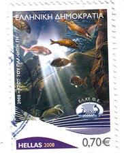 GR-4591(Stamp)