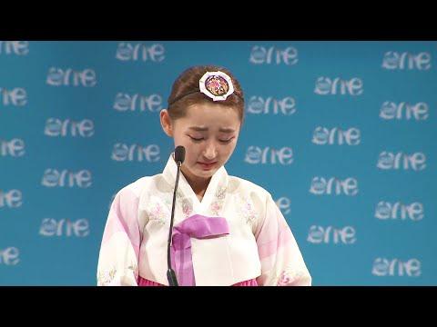 """Câu chuyện xúc động về cô gái trốn khỏi đất nước """"địa ngục"""" Triều Tiên"""