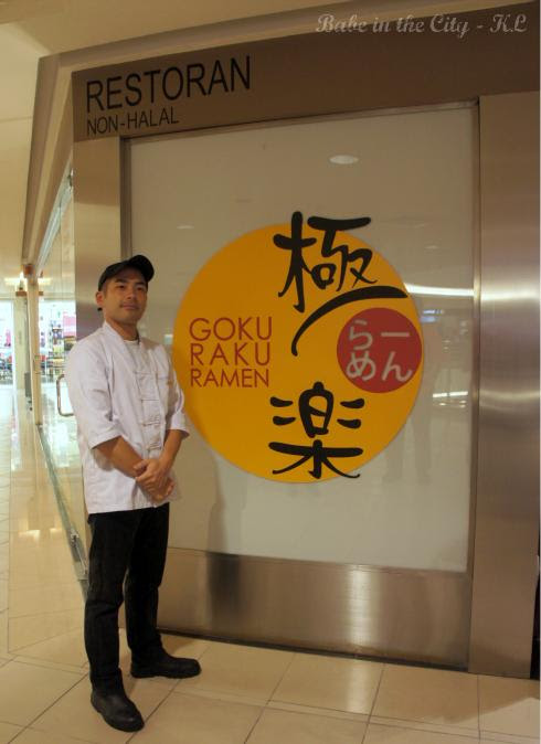 Chef Kanai San