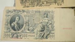 Tsarist Bank Notes.