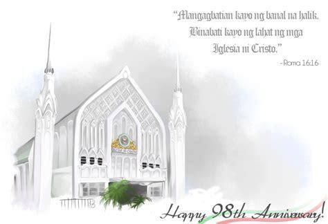 Church Anniversary Wallpaper   WallpaperSafari