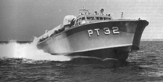 File:PT-32.jpg