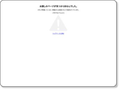 http://www.hakatayamakasa.com/index.php