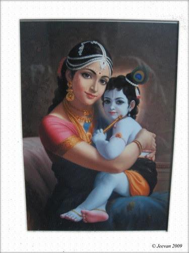 famed art of kannan