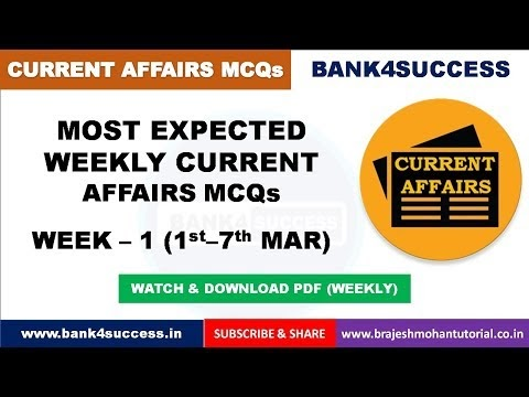 Weekly Current Affairs MCQs March 2019 (1st-7th) PDF Download | Latest GK
