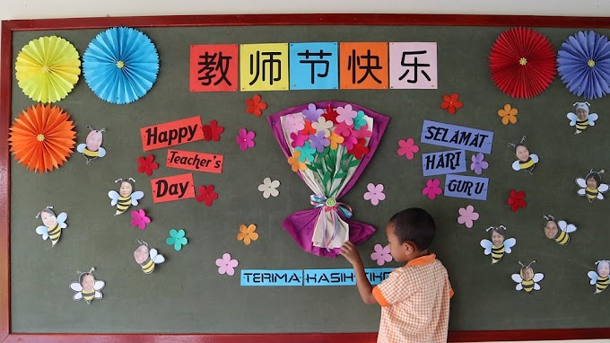 Teachers Day Quotes in Hindi (शिक्षक दिवस बधाई सन्देश) 2020