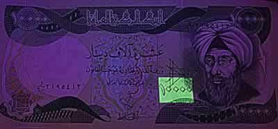 Dinar 10K UV