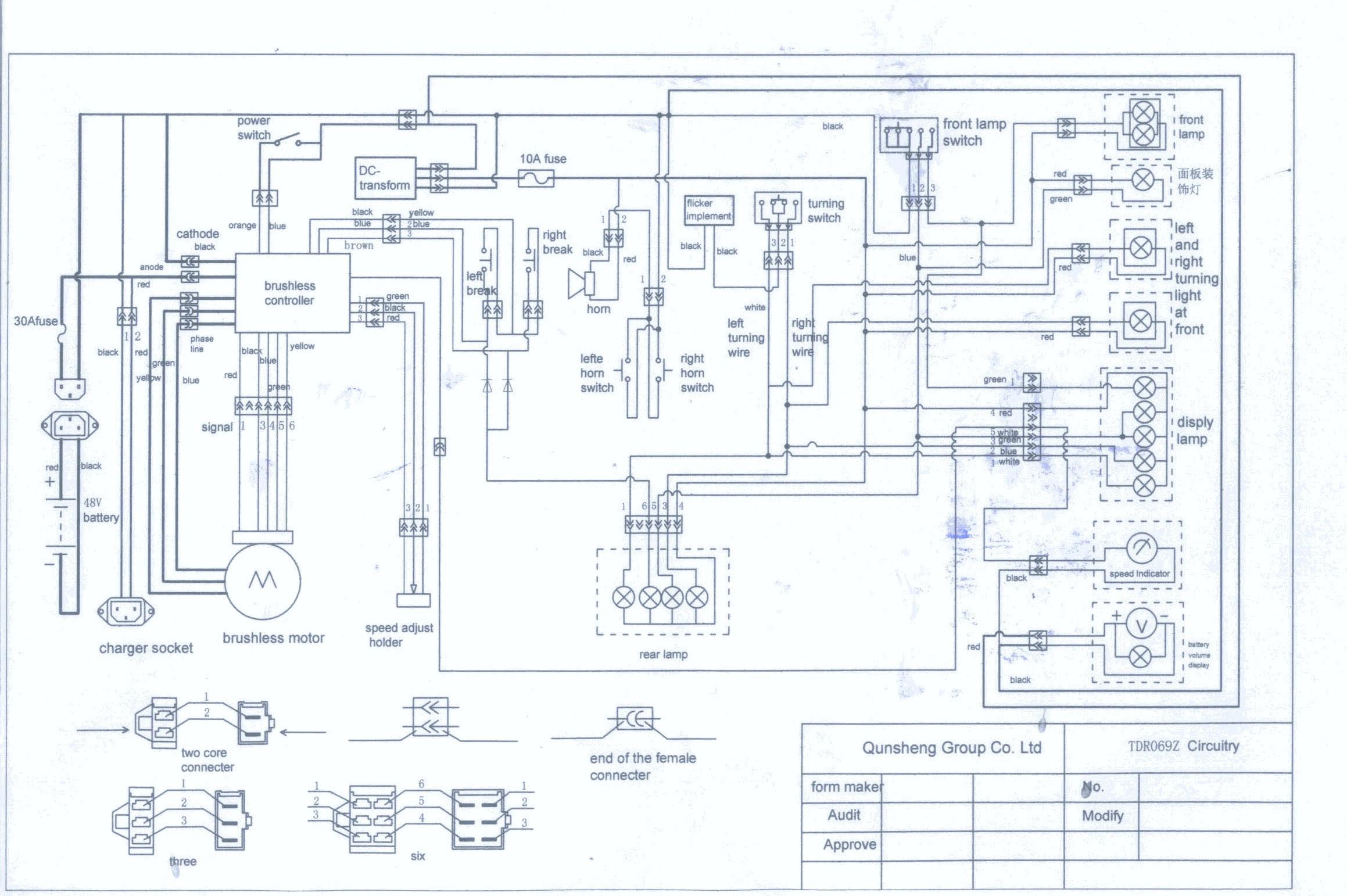Power Flame Burner Wiring Diagram G J0575511