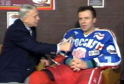 Fetisov Stars of Russia photo Fetisov Stars of Russia 1994.jpg
