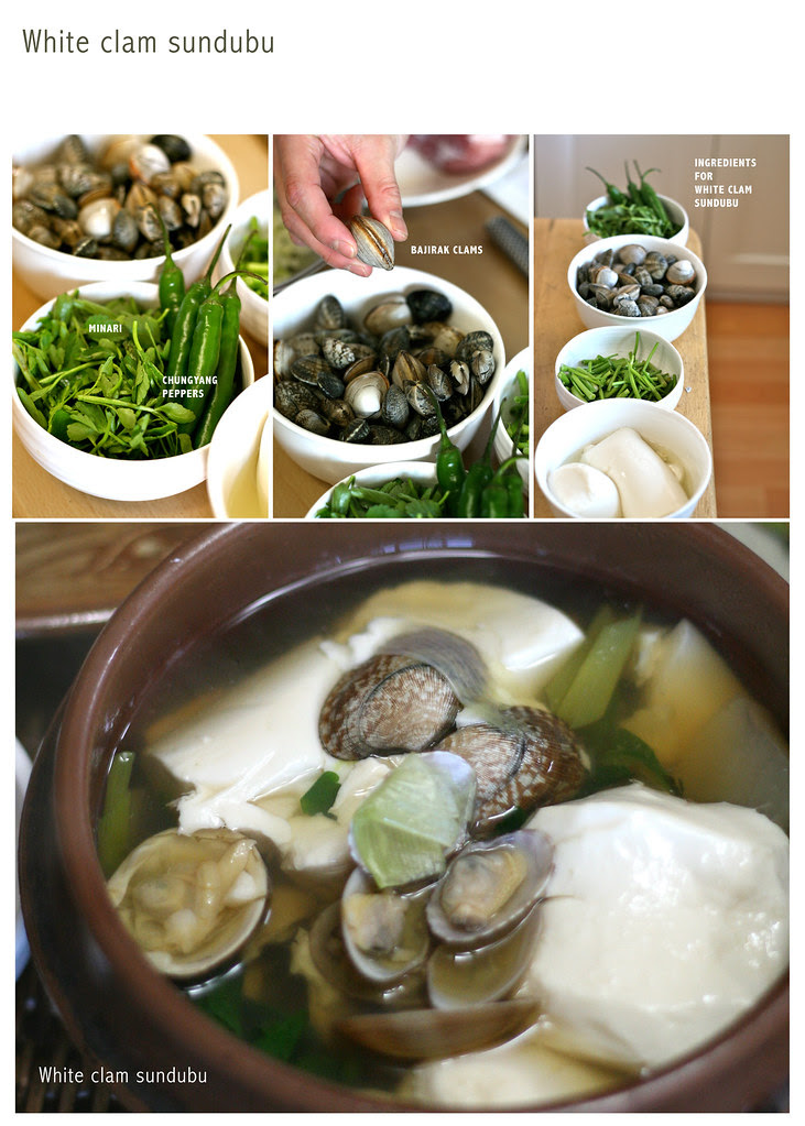white clam sundubu