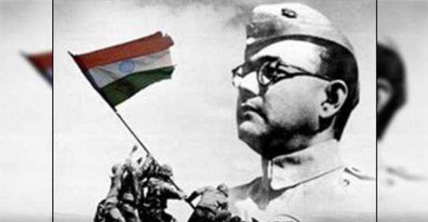Birth Anniversary Special: Some Lesser Known And Interesting Facts About Netaji Subhash Chandra Bose