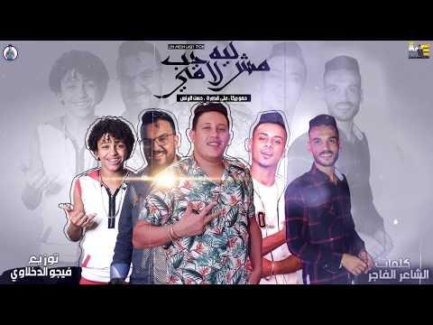 أغنية تتر بداية مسلسل البرنس بطولة محمد رمضان غناء أحمد سعد Youtube