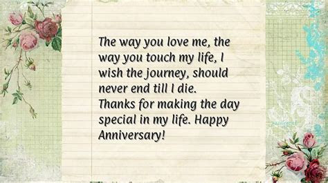 TechOxe: 165  Romantic Anniversary Quotes for Her
