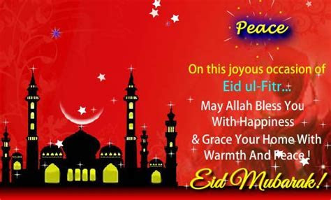 Beautiful Eid Mubarak Wishes  Free Eid Mubarak eCards