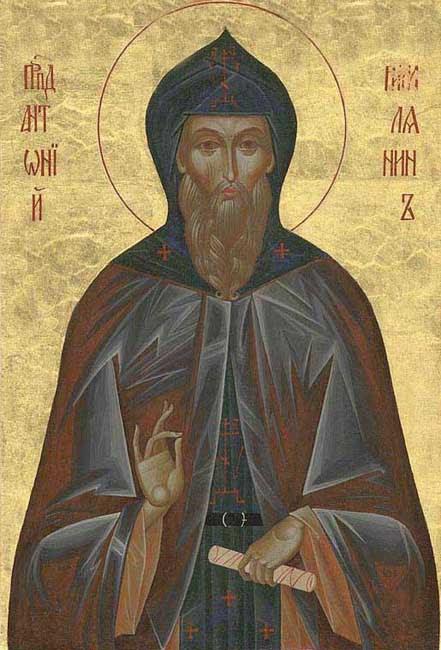 IMG ST. ANTHONY  the Roman, Wonderworker of Novgorod