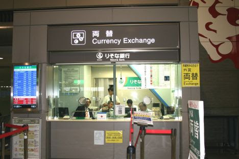 Forex exchange at airport