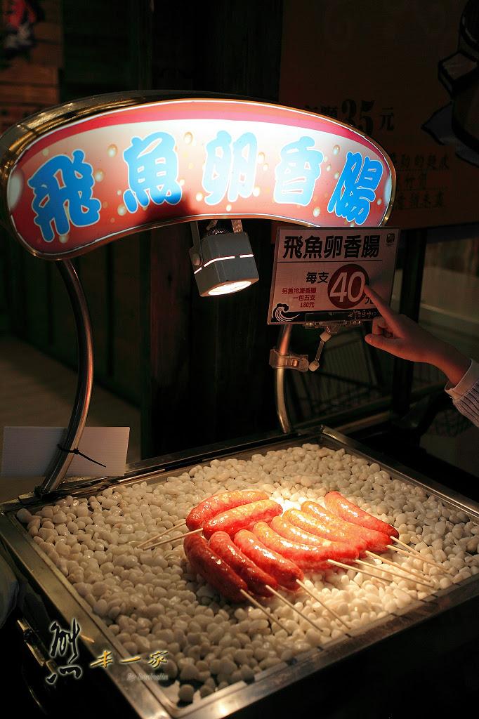 七星柴魚博物館|黑潮本舖|紀念商品區|花蓮新城觀光工廠七星柴魚博物館|七星潭周邊景點|花蓮親子觀光工廠|七星潭社區|崇德隧道、崇德休憩區