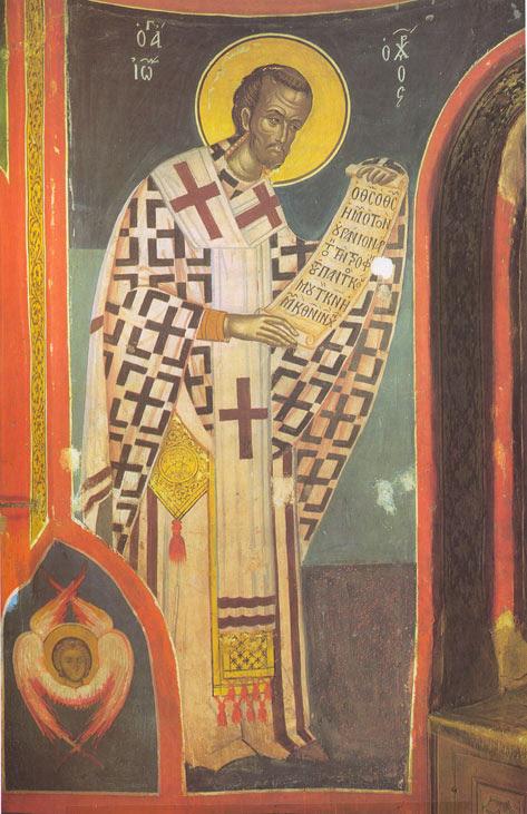 Αποτέλεσμα εικόνας για Αγ. Ιωάννου Χρυσοστόμου