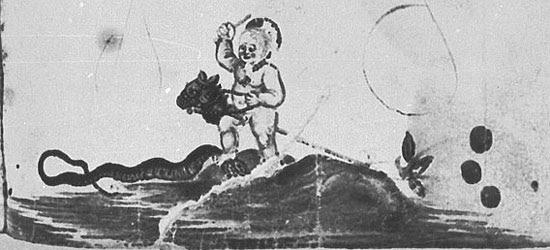 A gyermek Krisztus vesszőparipán lovagol, Stuttgart, 16. sz. első fele, kézirat margóján