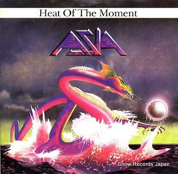 ASIA heat of the moment